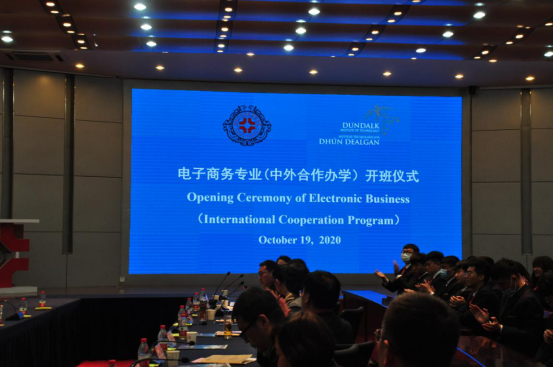 Shengda Held the First Student Opening Ceremony of the China-Ireland Cooperative Education Project
