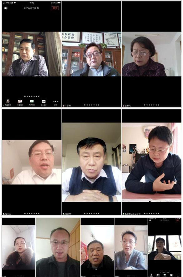 Shengda Held a Video Conference on COVID-19 Epidemic Prevention and Control
